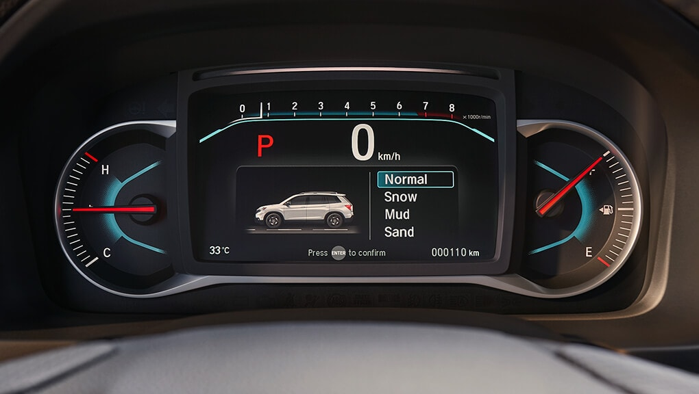 Interior close-up view of 2020 Honda Passport Intelligent Traction Management System.